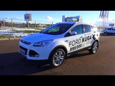 Ford kuga titanium обзор фотка