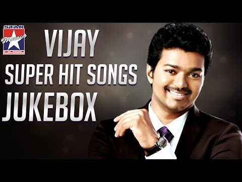 Vijay Super Hit Songs – Jukebox