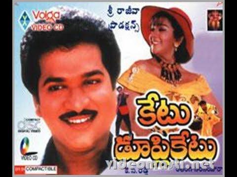 Tollywood Movies - Rajendra Prasad full movie : Ketu Duplicatu is a 1995 Telugu Movie Directed by Relangi Narsimha Rao Starring Rajendra Prasad(alibaba aradajanu dongalu,april ...
