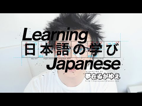 "「Learn Japanese」 How-to use ~らしい to mean ""heard that~, seems like~, looks like~, etc."""