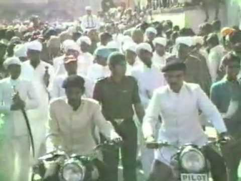 Maharana Mewar Tilak - 19th November, 1984 (Udaipur)