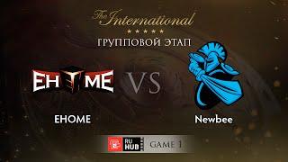NewBee vs EHOME, game 1