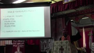 Kessis Dr. Mebratu Kiros @ Toronto St. Mary Ethiopian Orthodox Tewahedo Church (June 2, 2012)