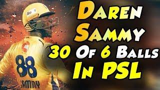 Video Daren Sammy Smashing Sixes In An Over | Best Batting | Peshawar Zalmi Vs Karachi Kings | PSL 2018 MP3, 3GP, MP4, WEBM, AVI, FLV Maret 2018
