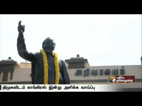 Announcement-of-DMK-Congress-identification-of-constituencies-today
