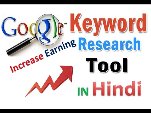Best SEO Tool || POWERFUL Keyword Research  || Increase Earning With Unique KeyWords