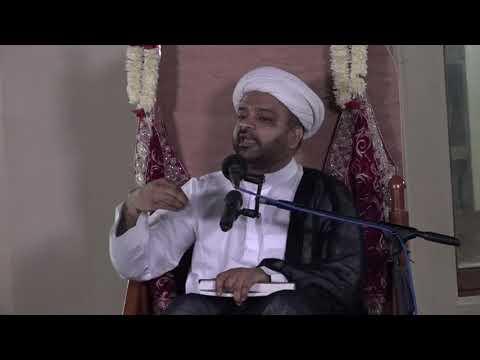 1440 AH – Ramadhan – 1 – Shab – Majlis