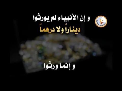 انظر الفيديو