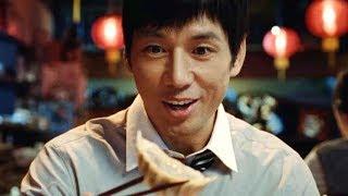 西島秀俊、YOU出演・餃子との会話を楽しむ西島/ホットペッパーグルメCMホポイントたまる編30秒