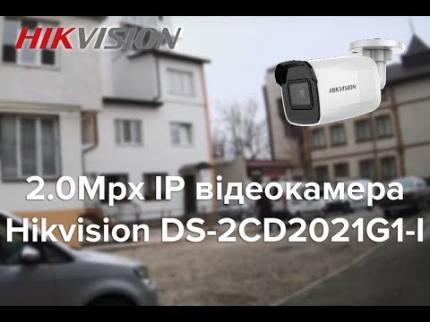 2.0Mpx IP видеокамера Hikvision DS-2CD2021G1-I