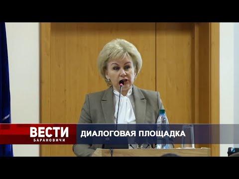Вести Барановичи 29 декабря 2020.