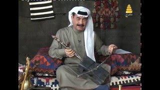 ربابة للفنان احمد عزيز الجبوري