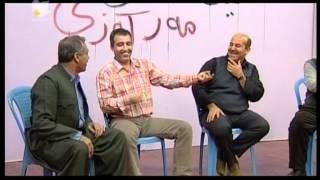 Barnamai Barnama 2012 Kurdish Funny Music Program