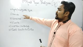 Public relation:- Concept and explaination (Mind your own business)