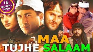 Maa Tujhe Salaam | माँ तुझे सलाम | Bollywood Action Movie | Sunny Deol, Tabu, Arbaaz Khan