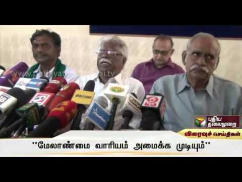 The-federal-government-acts-as-unilaterally--TN-Public-Works-Department-Senior-Engineer-Complaint