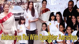 Aishwarya Rai Bachchan With Daughter Aaradhya at Shushrusha Hospital