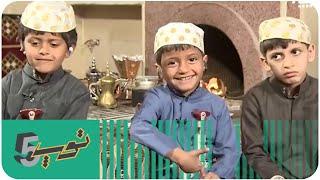 أغرب 5 مقابلات أطفال على الهواء