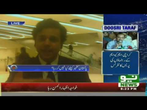 Ahmad Quraishi 16th September 2016 On Neo News