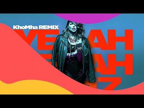 Luciana & Dave Audé - Yeah Yeah 2017 (KhoMha Remix)