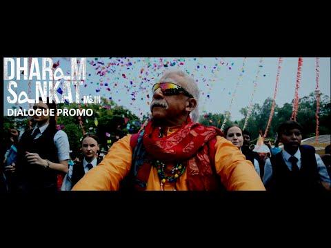 Neelanand Baba Promo | Dharam Sankat Mein - In Cin