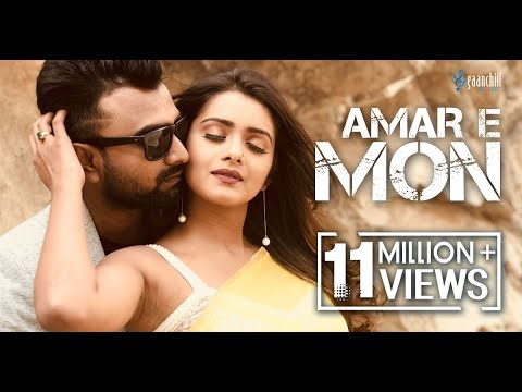 Video Amar E Mon | আমার এ মন । Imran | Tanjin Tisha | Romantic Song of the Year | 2018 download in MP3, 3GP, MP4, WEBM, AVI, FLV January 2017