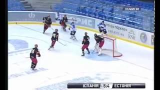 España vs Estonia Preolímpico Hockey Hielo