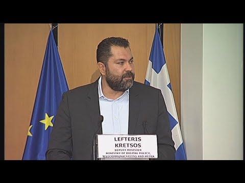 Ημερίδα για τις οπτικοακουστικές υπηρεσίες σε Ελλάδα και Ευρώπη