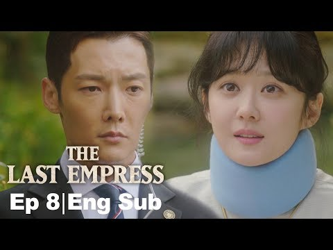 "Choi Jin Hyuk ""I'm your personal bodyguard"" [The Last Empress Ep 8]"
