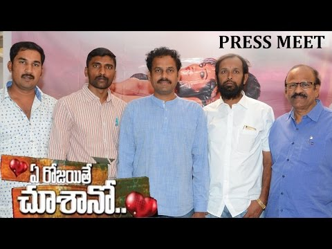 Ye Rojaithe Chusano Movie Press Meet || Manoj Nandam, Smithika Acharya || TFC