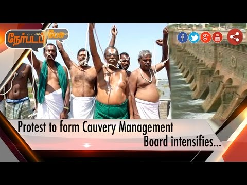 Nerpada-Pesu-Protest-to-form-Cauvery-Management-Board-intensifies-05-10-16