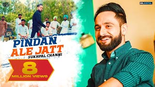 Nonton Pindan Aale Jatt   Sukhpal Channi  Official Video  Latest Punjabi Songs 2018   Music Factory Film Subtitle Indonesia Streaming Movie Download