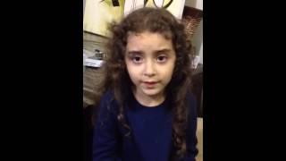 Ebi Amini