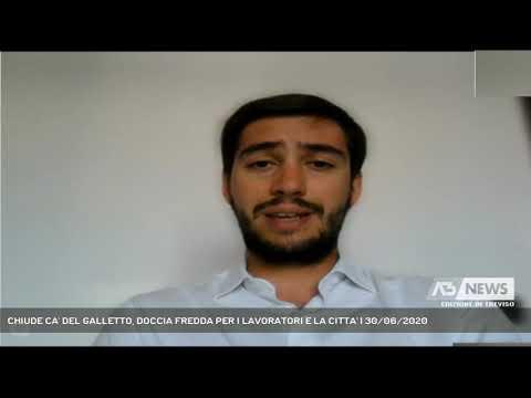 CHIUDE CA' DEL GALLETTO, DOCCIA FREDDA PER I LAVORATORI E LA CITTA' | 30/06/2020
