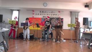 Shirako-machi Japan  city images : 関ふれあいセンターライブ2015_長生きバンド_ルパン三世'78