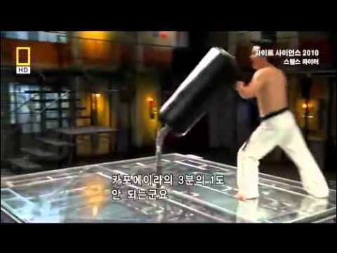 taekwondo - National Geographic Video Experiment Taekwondo kicks 220km per hour. Taekwondo kicks destructive 1040kg.
