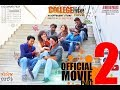 College life Movie | Official Urban Gujarati Film | Part 2 | JB Brothers