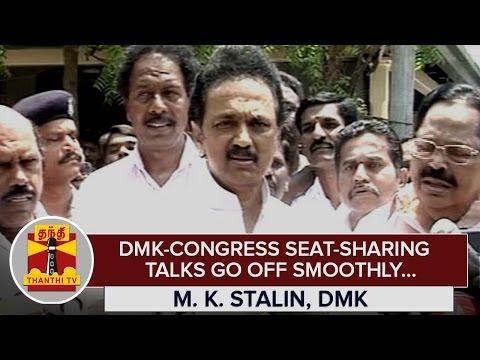 DMK-Congress-Seat-Sharing-Talks-go-off-Smoothly--M-K-Stalin--Thanthi-TV