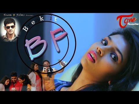 BF   Mahesh Babu V.O   Telugu Short Film   Newly Married Couple Funny Game