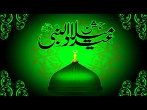 Video Kaliyar Ke Raja Islamic Video Song Full (HD) | Feat. S. Raja, Sonu Ali Khan | Kaliyar Ke Raja download in MP3, 3GP, MP4, WEBM, AVI, FLV January 2017
