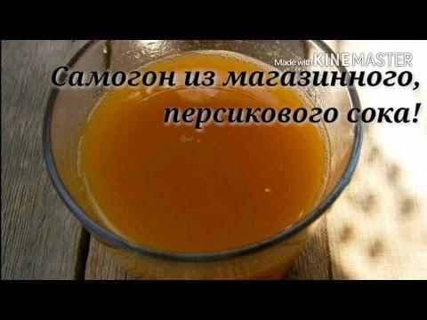 Как сделать брагу сока