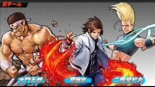 Theme Of Japan Team (Kyo Kusanagi, Benimaru Nikaido and Goro Daimon) in game King Of Fighters 2002 Unlimited Match. Tema do Japan Team (Kyo Kusanagi, Benimar...