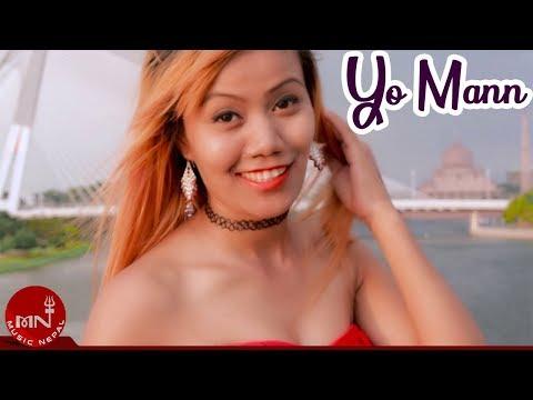 (Yo Mann - Nakul Karki | Davit Ghimire & Nisha Shrestha | New Nepali Pop Song 2075/2019 - Duration: 4 minutes, 42 seconds.)