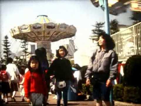 宝塚ファミリーランド1987(8mmフィルム)