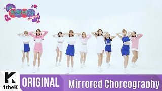 [Mirrored] TWICE(트와이스)_TT Choreography(티티 거울모드 안무영상)_1theK Dance Cover Contest *English subtitles are now ...