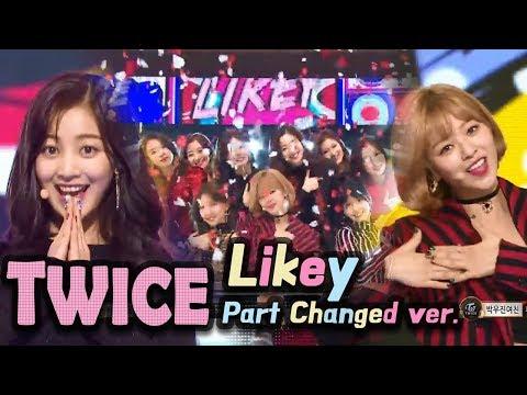 TWICE - LIKEY, 트와이스 - LIKEY (Part Changed Ver.) @2017 MBC Music Festival (видео)