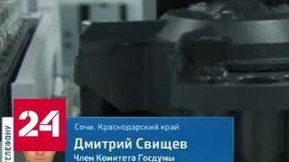 Дмитрий Свищев: миру стоит поучиться у России борьбе с допингом