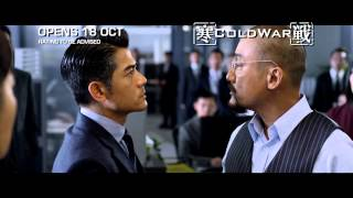Nonton Cold War          Opens 15 November 2012 In Singapore Film Subtitle Indonesia Streaming Movie Download