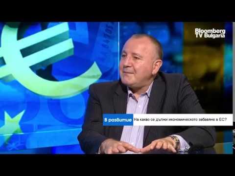 В. Илиев: Липсата на пазарен усет и добавена стойност са враг на растежа у нас