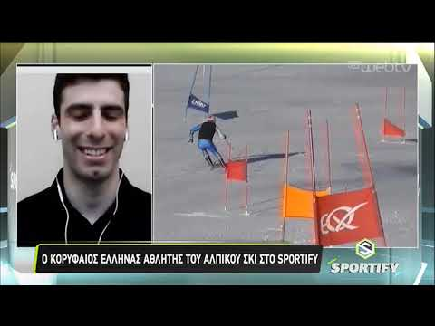 Ο Γιάννης Αντωνίου στο «Sportify» | 18/1/2019 | ΕΡΤ